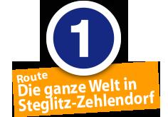 """Route """"Die ganze Welt in Steglitz"""", Ort Nr. 1"""