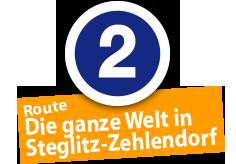 """Route """"Die ganze Welt in Steglitz"""", Ort Nr. 2"""